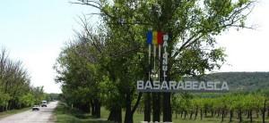 Crearea raionului Romanovca acum Basarabeasca(video)