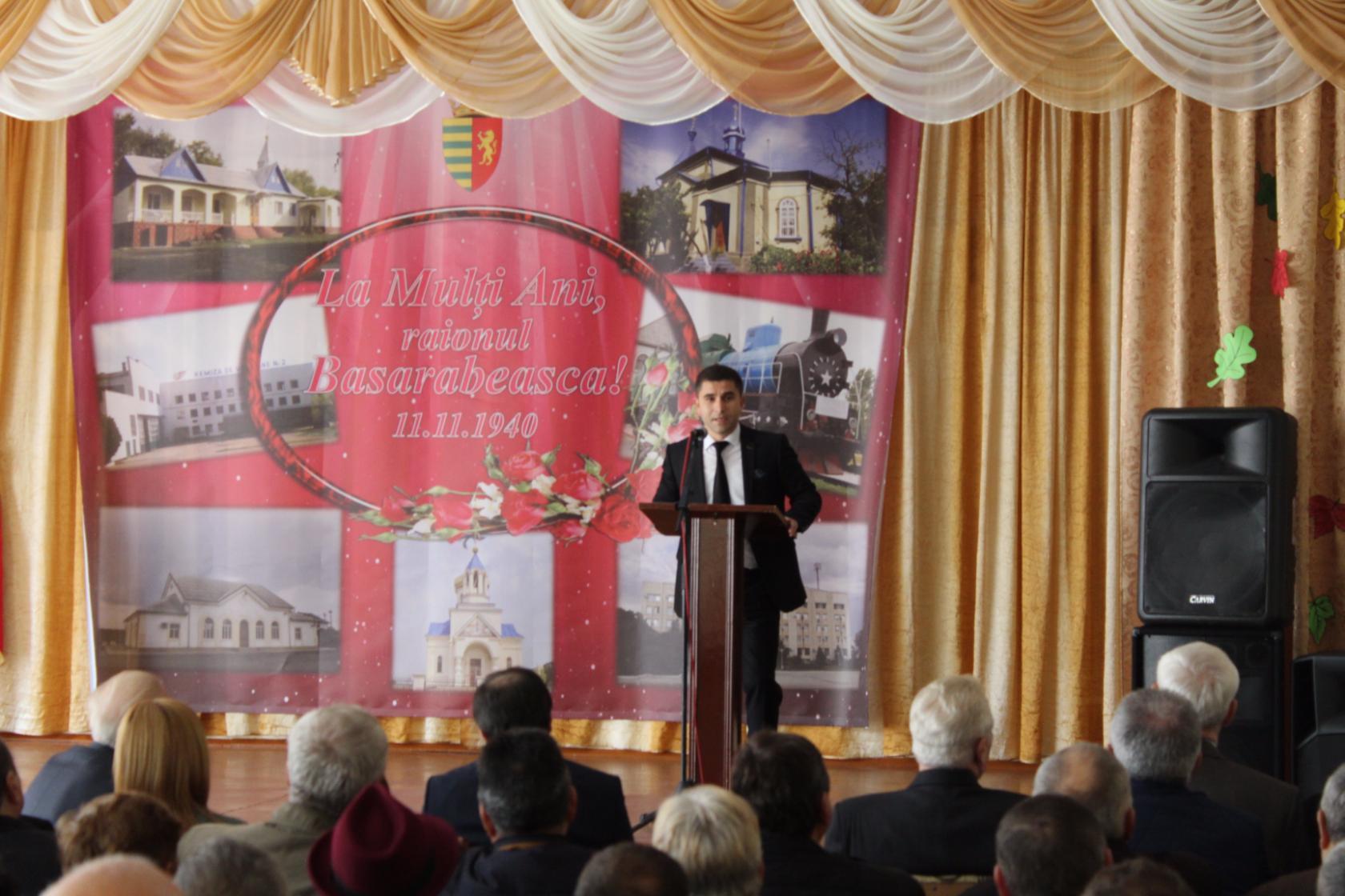77-я годовщина образования района Басарабяска