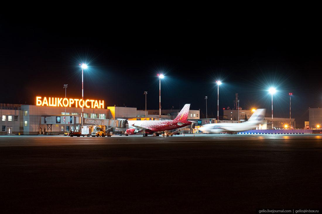 Визит в Республику Башкортостан 29-31 мая 2019
