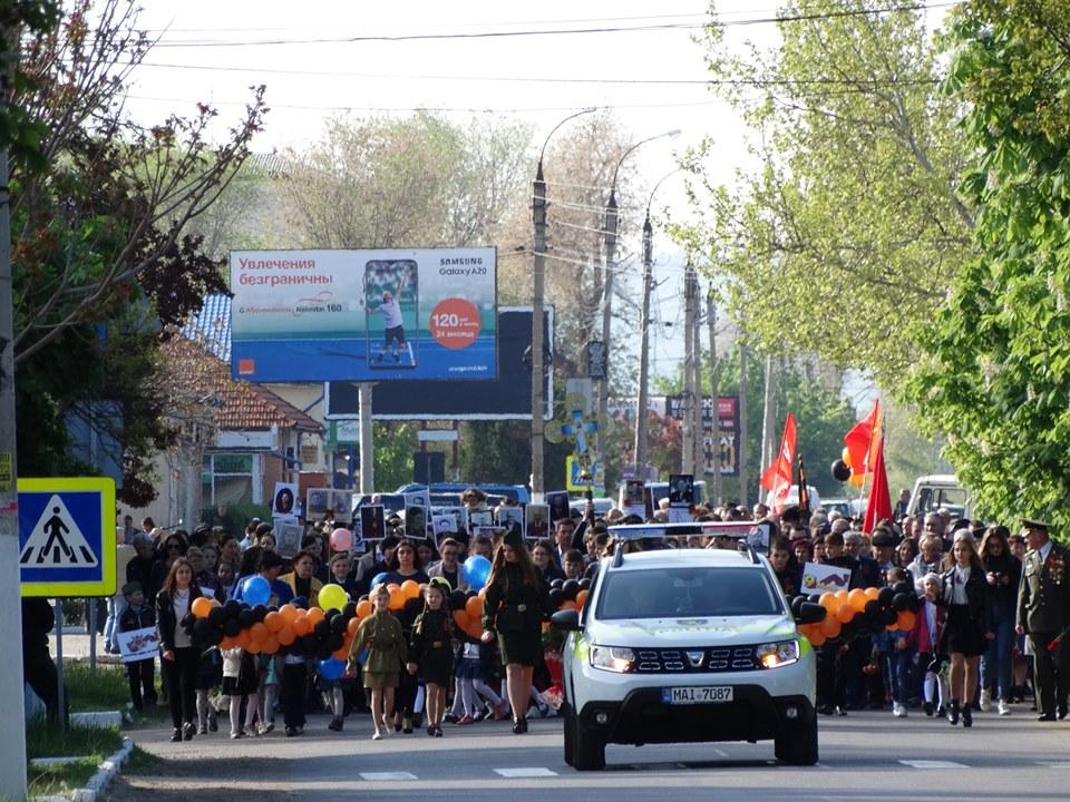 Марш Победы в городе Басарабяска