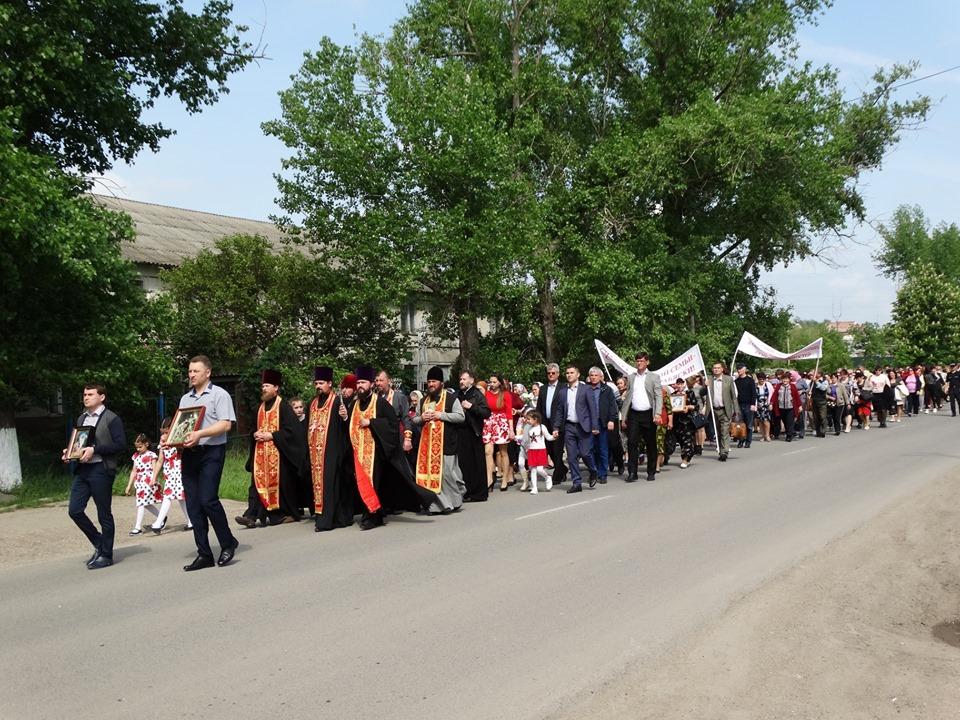 «Семейный марш» в районе Басарабяска 18 мая 2019 год