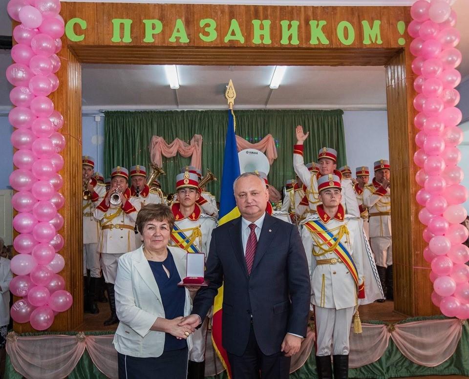 75-летие образования лицея им. Н.В. Гоголя в городе Басарабяске