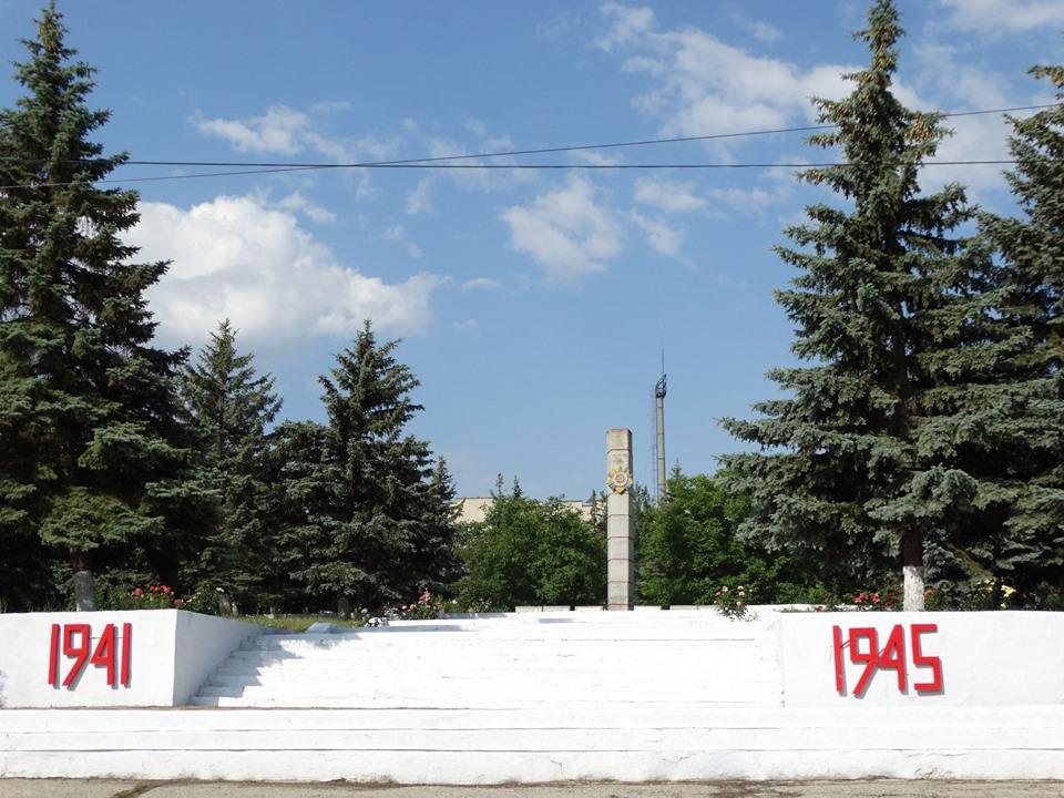 22 июня начало Великой Отечественной Войны 1941-1945гг