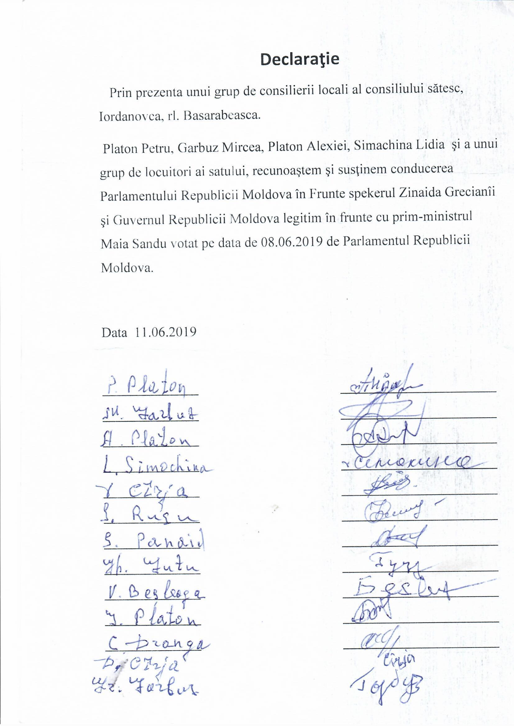 Декларации в поддержку легитимного парламента и правительства , июнь 2019