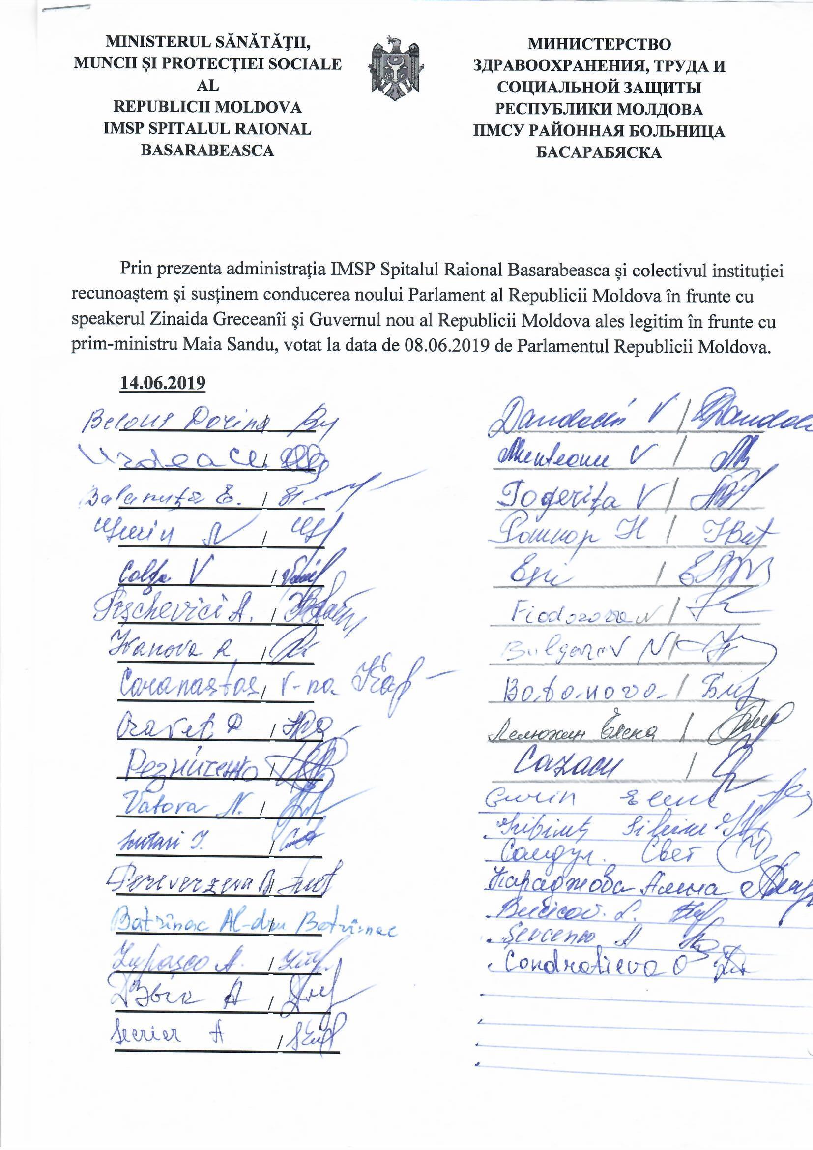 Декларация в поддержку легитимного парламента и правительства ПМСУ районной больницы Басарабяска