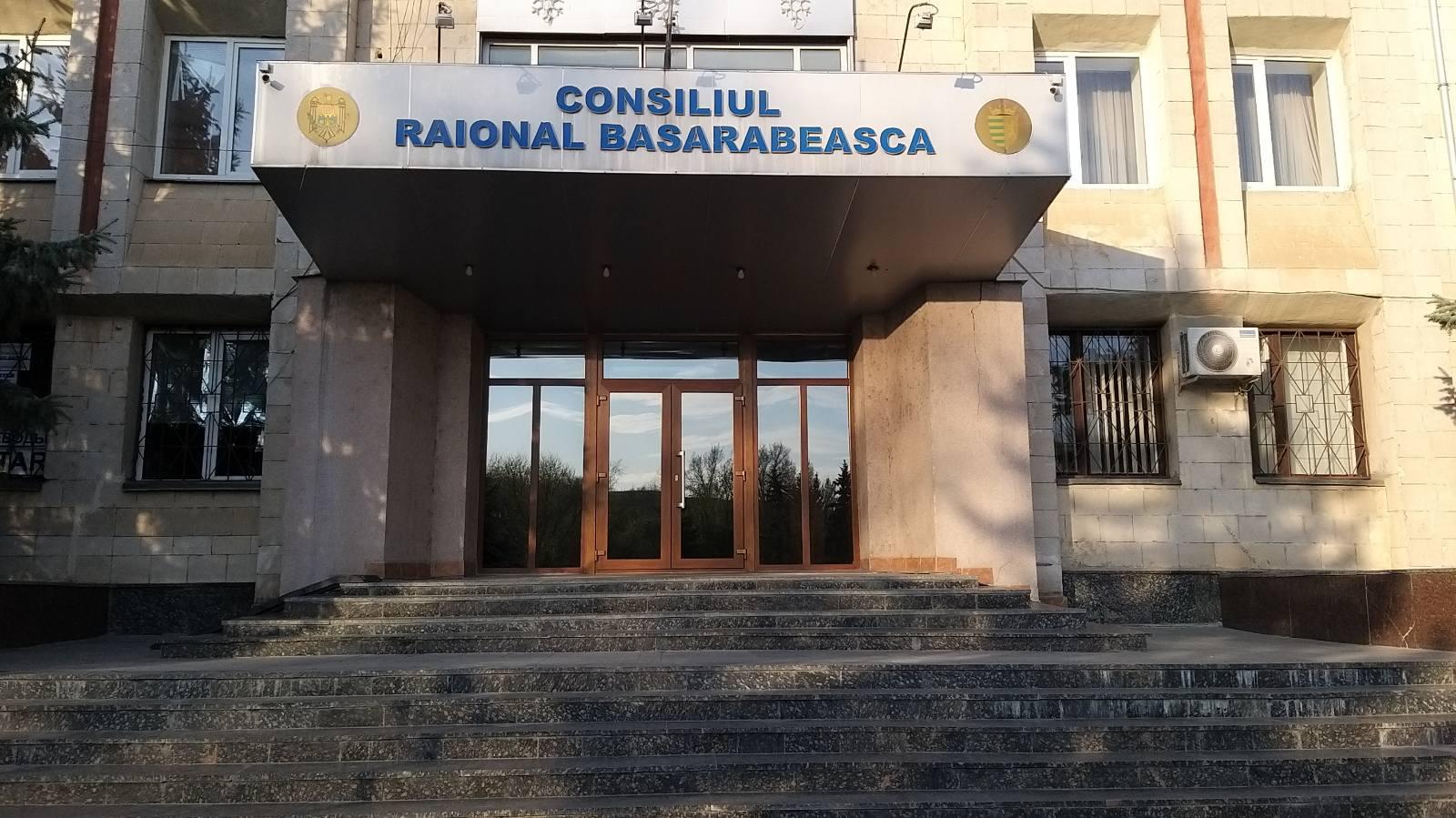 Помощь Районной больнице от сотрудников Администрации Районного Совета Басарабяска