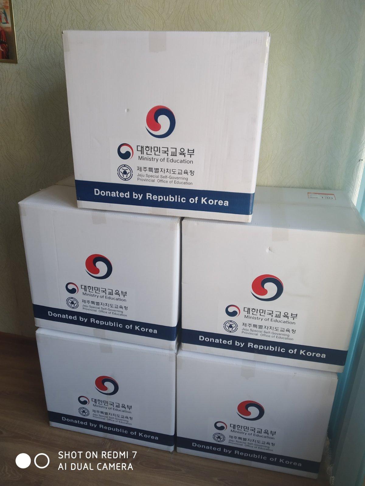 Donația de partnerii din Republica Coreea de Sud…..