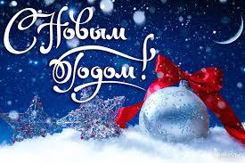 Colectivele din raionul Basarabeasca Obiceiurile sărbătorilor de iarnă 2021 (VIDEO)